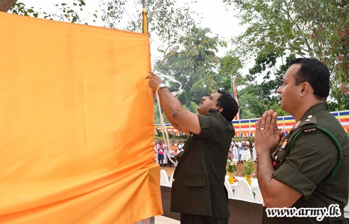 West Commander Representing the Army Chief Unveils Golden Fence around Bodhiya