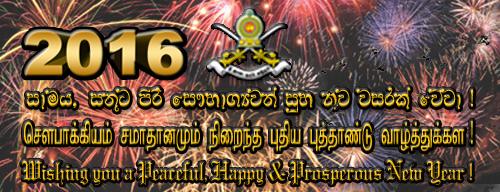 May New Year Usher Peace & Prosperity!