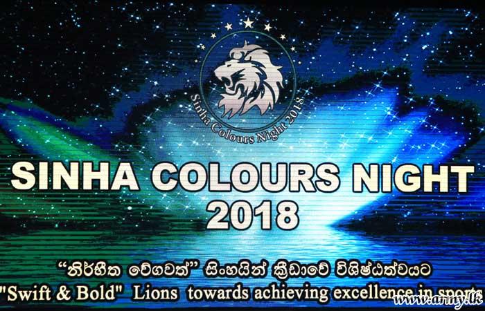 Army Lions Roar in Glittering 'Colours Night'