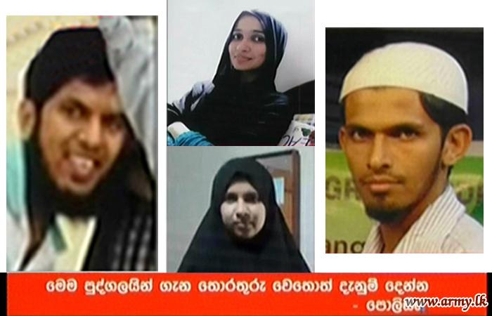 Public Requested to Identify Terrorist Suspects