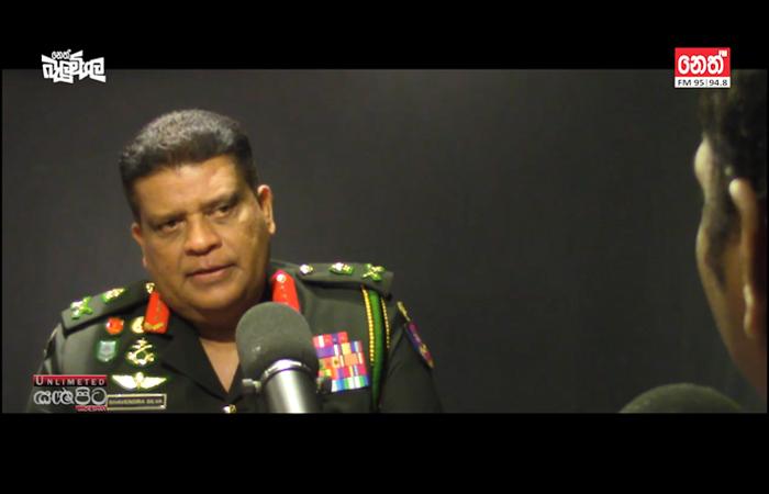 Commander Interviewed in 'Unlimited Kanapita' in Neth FM Radio