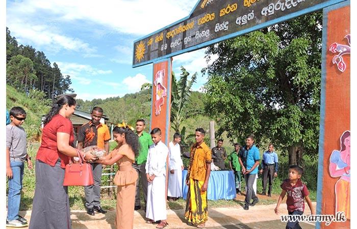 தியதலாவ 7ஆவது சமிக்ஞை படையணியினரின் புத்தாண்டு நிகழ்வுகள்