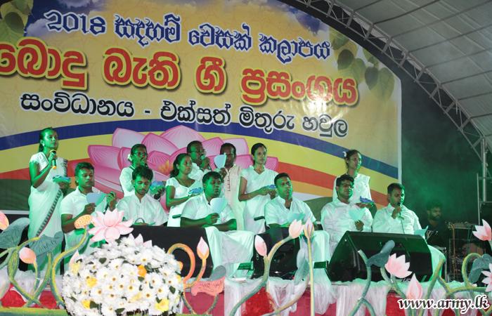 Differently Able War Heroes Sing 'Vesak Devotional Songs' in Gampaha