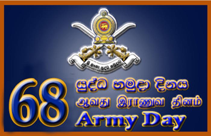 World-Renowned Sri Lanka Army Turns 68 Years