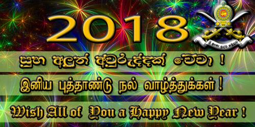 May New Year - 2018 Usher Peace & Prosperity !