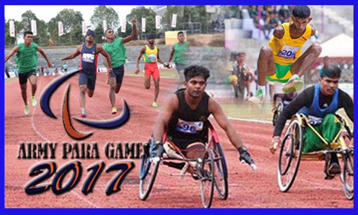 வெளிநாட்டு வீரர்கள் போட்டியிடும் - 2017 ஆம் ஆண்டிற்கான' இராணுவப் பரா விளையாட்டு போட்டிகள