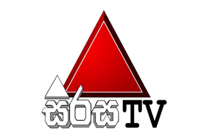 Commander Shares Views with 'Sirasa TV'