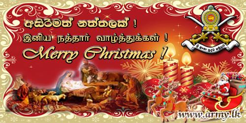 Merry Christmas & Season's Greetings !