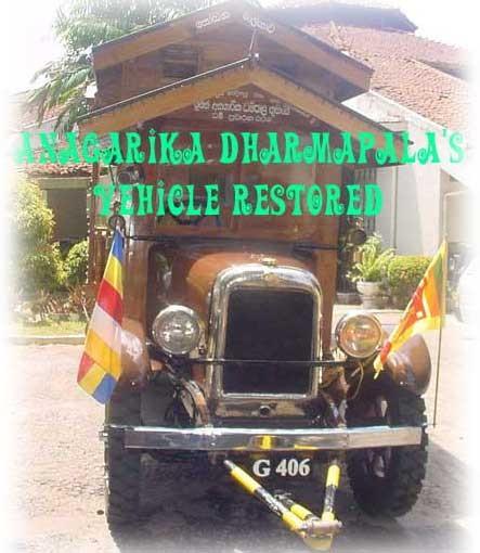 138th Death Anniversary of Buddhist revivalist, Anagarika Dharmapala commemorated