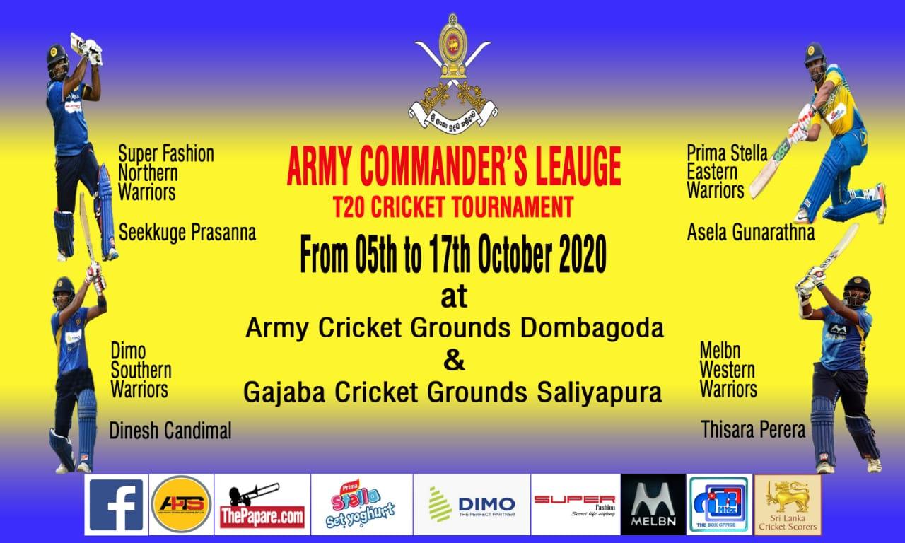 Sri Lanka Army Welfare